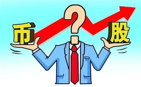 法8保的社法苏学订经费2月2在原0年办