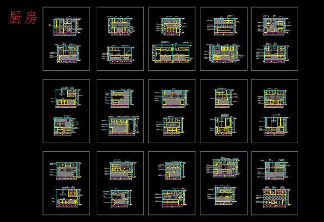 室内设计大师经历,cad经典装潢分布,空间图设计师分享写项目ui图片