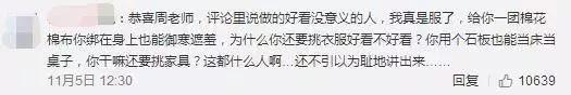 Rose【美爆了!中国风蛋糕获国际金奖,苏州小伙子震惊世界!】(7716) - Rose - Rose Yang的博客