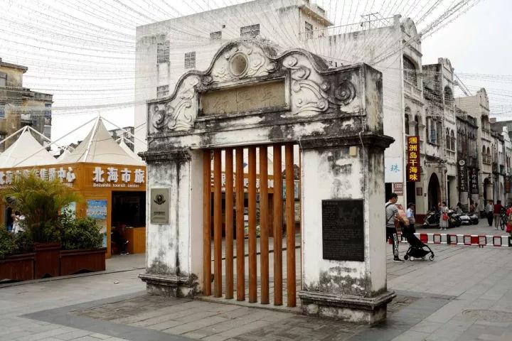 中国最美滨海小城,景色堪比巴厘岛