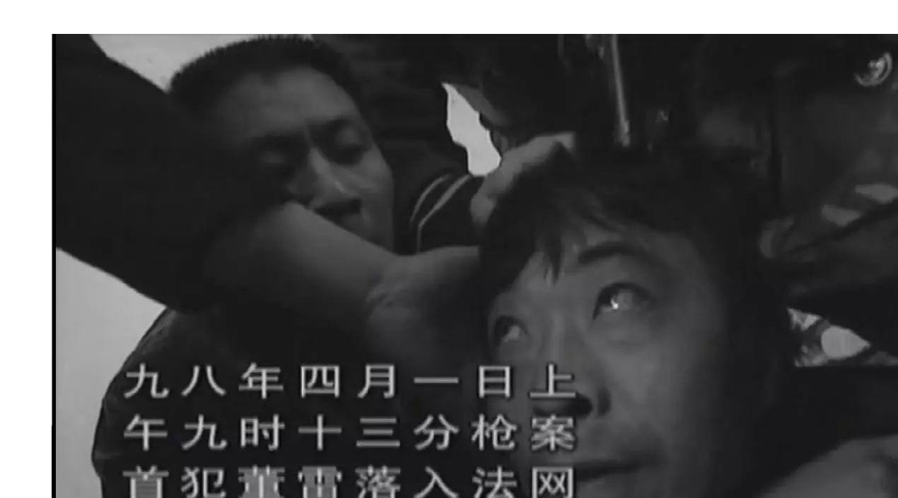 纪实剧《12.1枪杀大案》剧照,不要误会,董雷是由演员王双宝扮演的