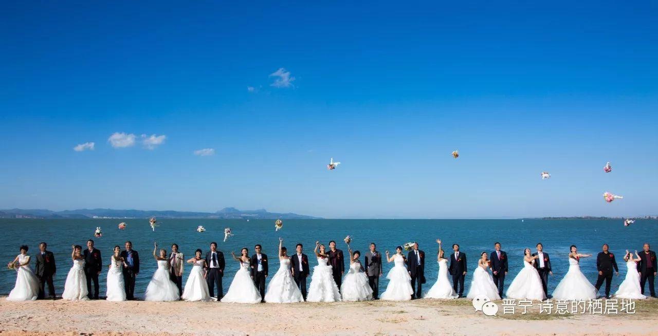 晋宁沙滩公园_【今日晋宁】15对新人光棍节沙滩公园秀恩爱倡议爱滇池