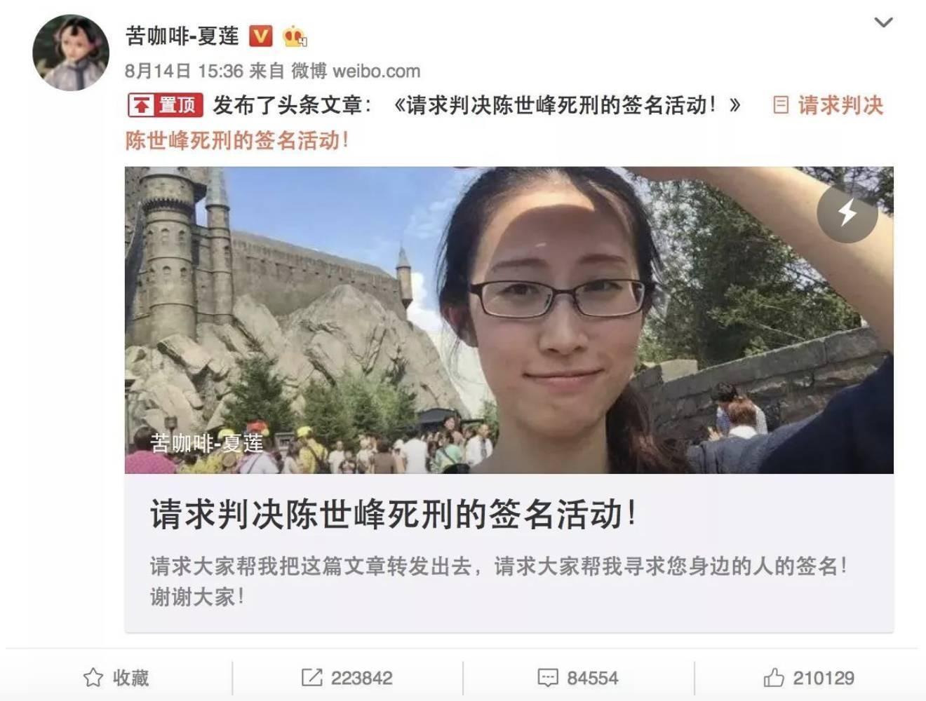 刘鑫江歌案: 法律可以制裁凶手,但谁来制裁人性?|茶余饭后 -...