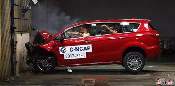 辟谣,并不是汽车高强钢比例越高,汽车就越安全 - 周磊 - 周磊