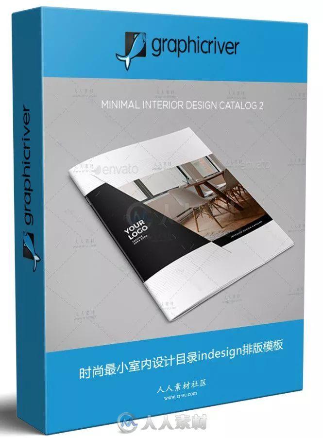 平面素材 | 室内设计目录indesign排版模板,双重曝光绘画ps动作,旅游图片