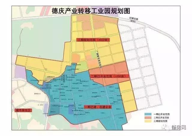 2021怀集县gdp_怀集县地图