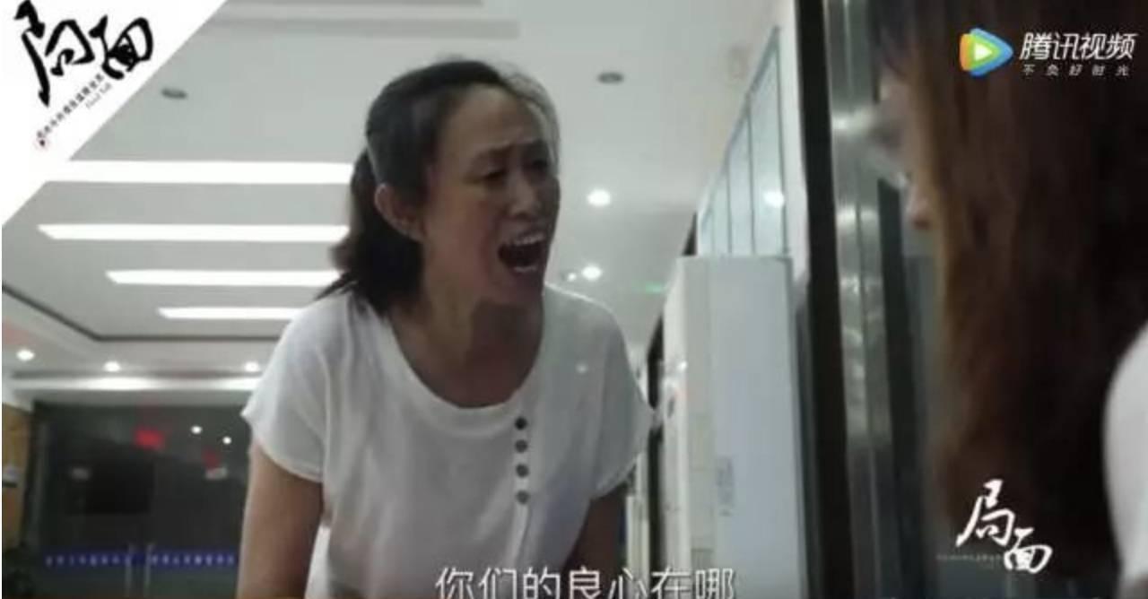 江歌悲惨身世揭秘 江歌爸爸曾嫌弃是女孩经常打骂她_老男人