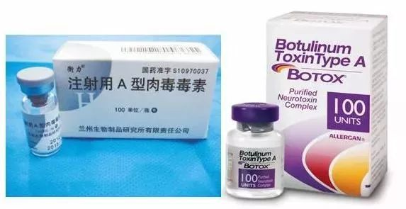 botox瘦脸针和国产的哪个好