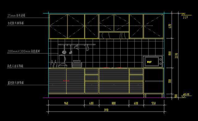 厨房设计图纸预览