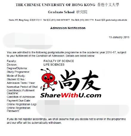 尚友FAN同学获香港中文大学offer!211大学,雅思7分