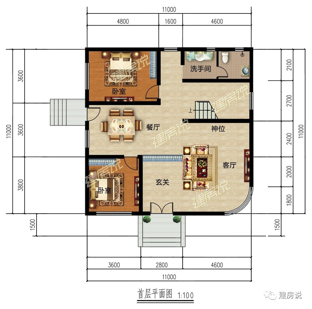 11x11米三层文化石外墙别墅,带神位和地下层,卧室9个不嫌多!图片