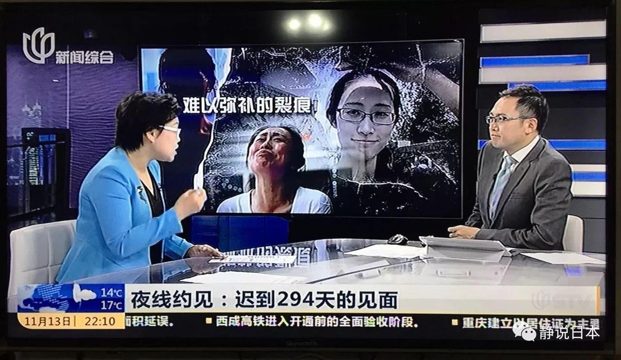 蔚县白乐三人遇害案始末