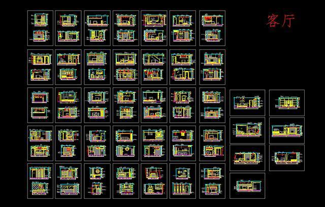 客厅类设计图