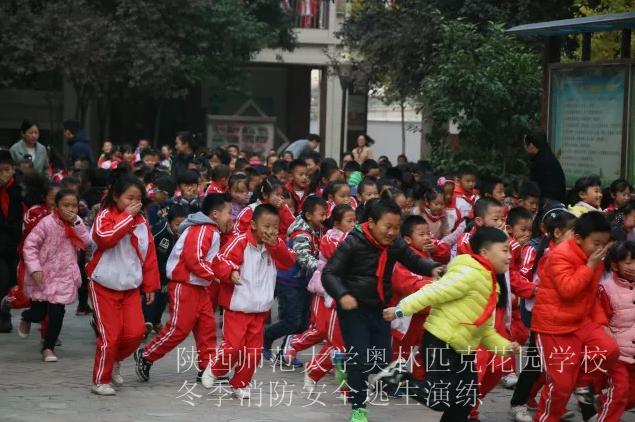 安全 陕西师范大学 奥林匹克花园/上午十点整,随着教学楼内警报声响起,全体师生按照学校疏散...
