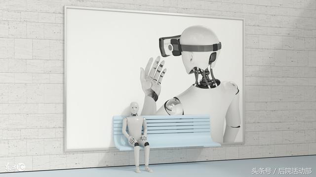 跟我学人工智能2:AI发展需要完善虚拟机的定义|后院活动部