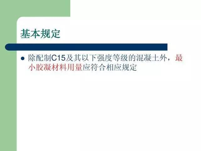 shishang/pgyl2019km_l__jrtthysgcz_1436.html