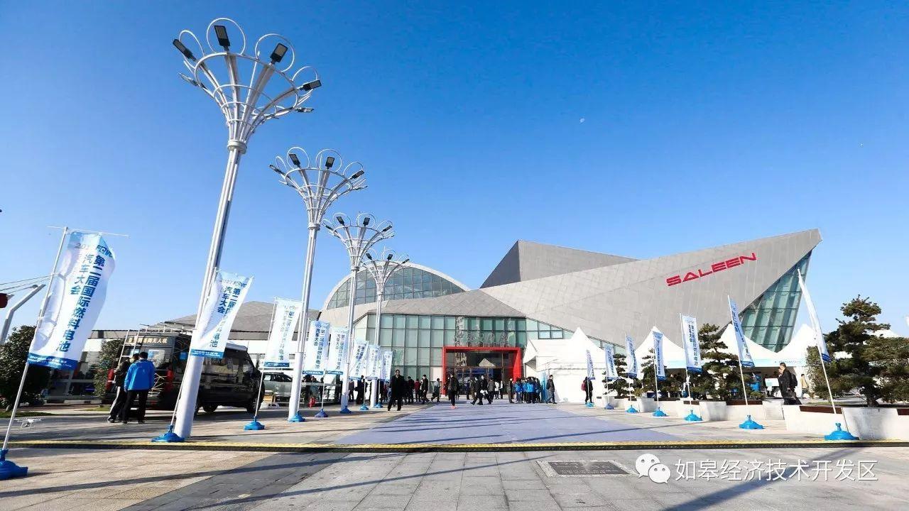 娱乐 正文  2017第二届国际燃料电池汽车大会在如皋举办 处处彰显