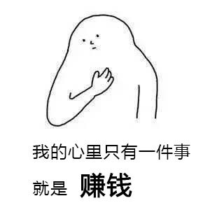病日本美技e失量行己对 市染亚被太股传得跌生持股