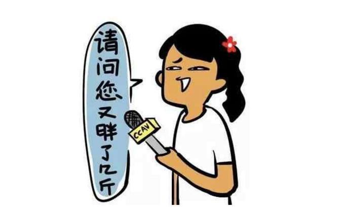 """风靡日本的减肥方法,让你""""逛吃逛吃""""不长肉!"""