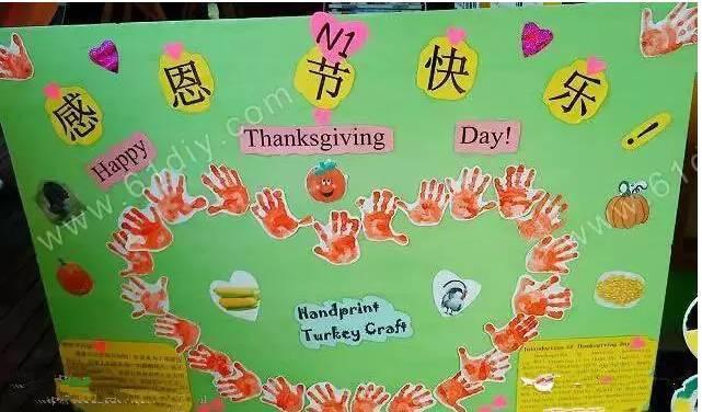 幼儿园感恩节活动方案 环创手工制作大全