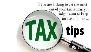 源泉 所得税 消費 税