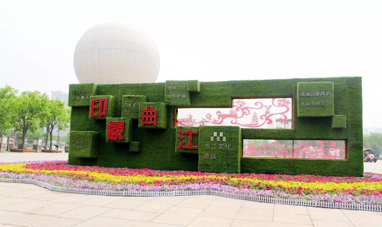 仿真绿植墙设计