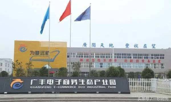 广丰区gdp2020_江西第二人口大市,有江西最繁忙的火车站,每4分钟停靠一趟列车