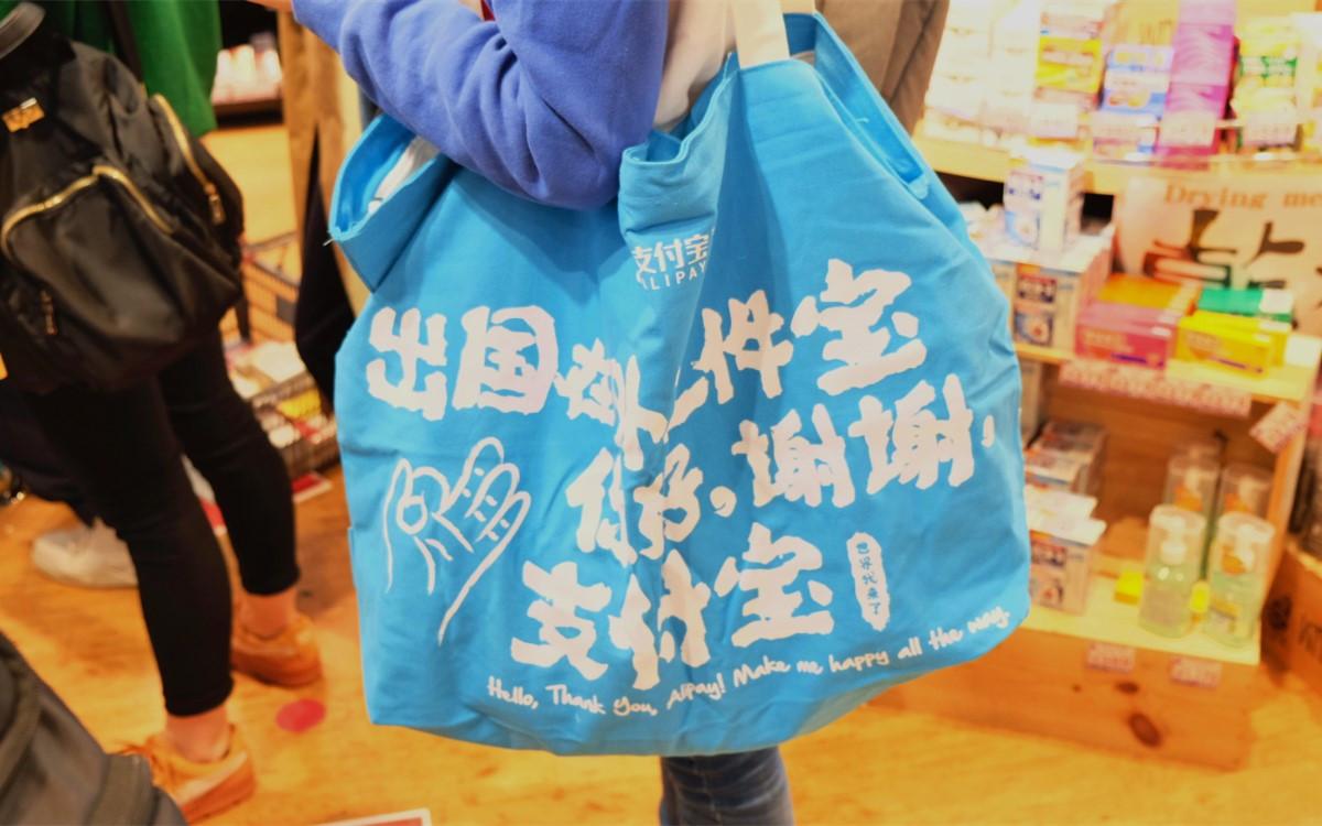 支付宝在日本两年了,这里的无现金社会还有多远?