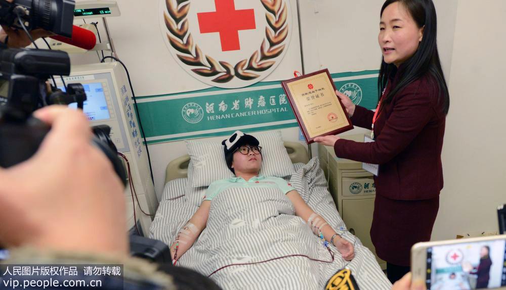 河南:首例熊猫血志愿者捐献