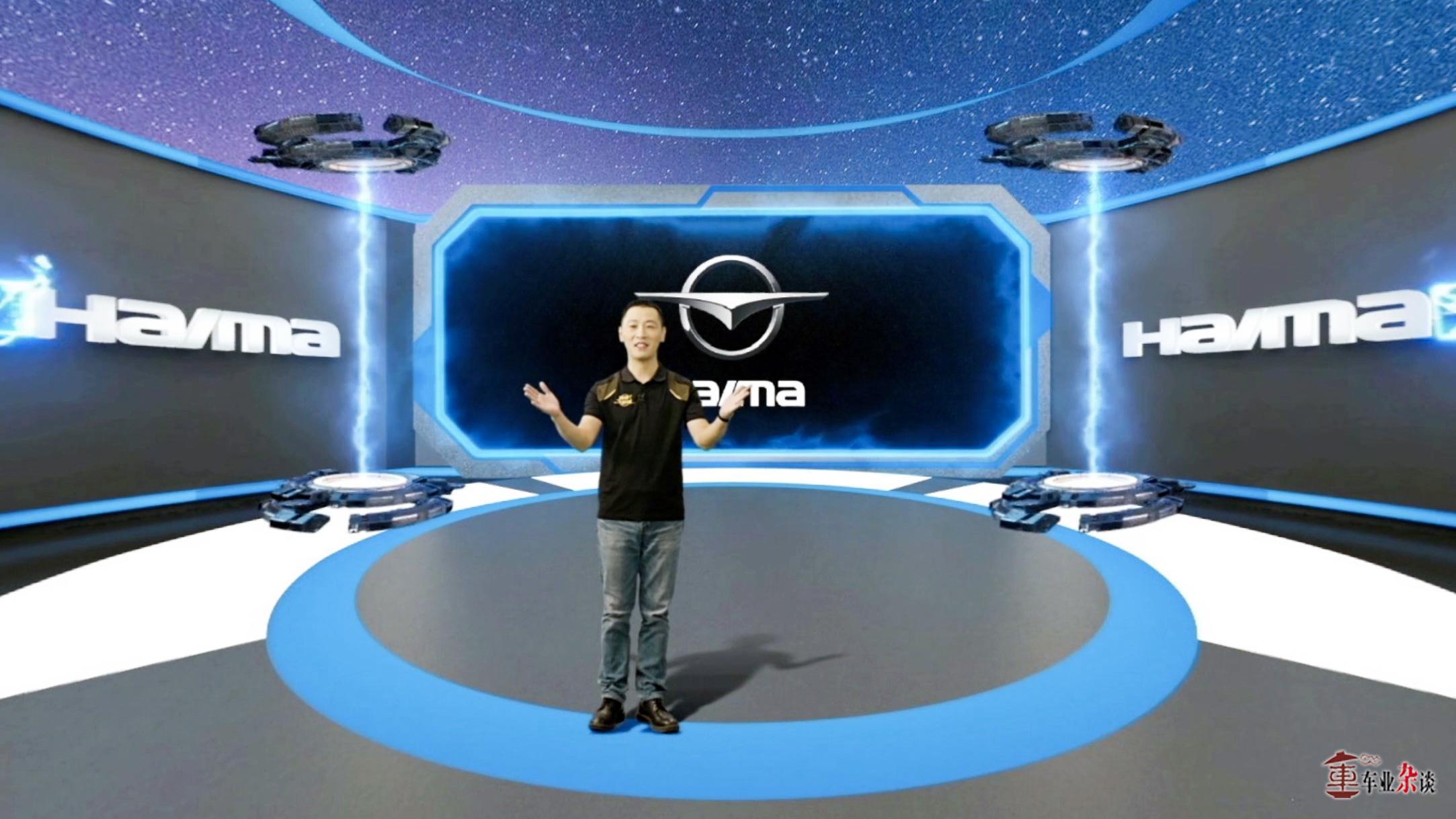多达50项升级,2018款海马S5这次强的不只是动力! - 周磊 - 周磊