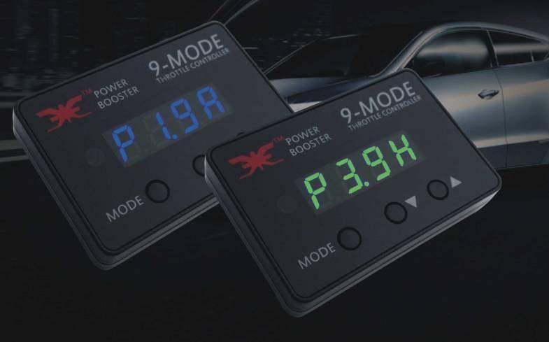 飞米科技|专业汽车电子油门加速器