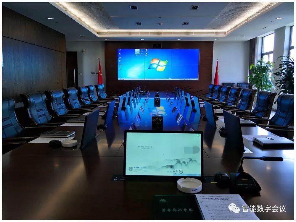 lg拼接显示 svs无纸化会议系统打造完美智能会议室图片