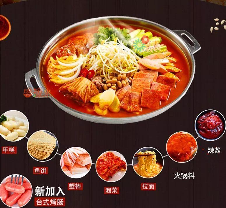 热荐一:韩式泡菜年糕火锅