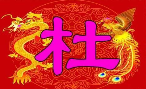 成姓人口全国总人数_中国人口2020总人数