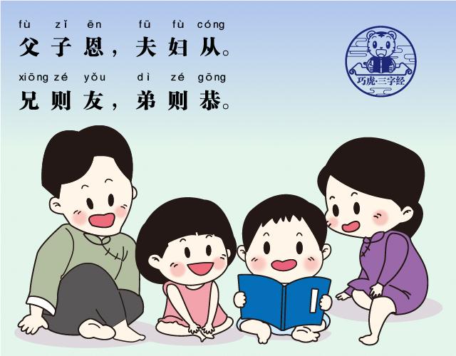 子大宝小宝_巧虎三字经(11) | 大宝和小宝闹矛盾怎么破?