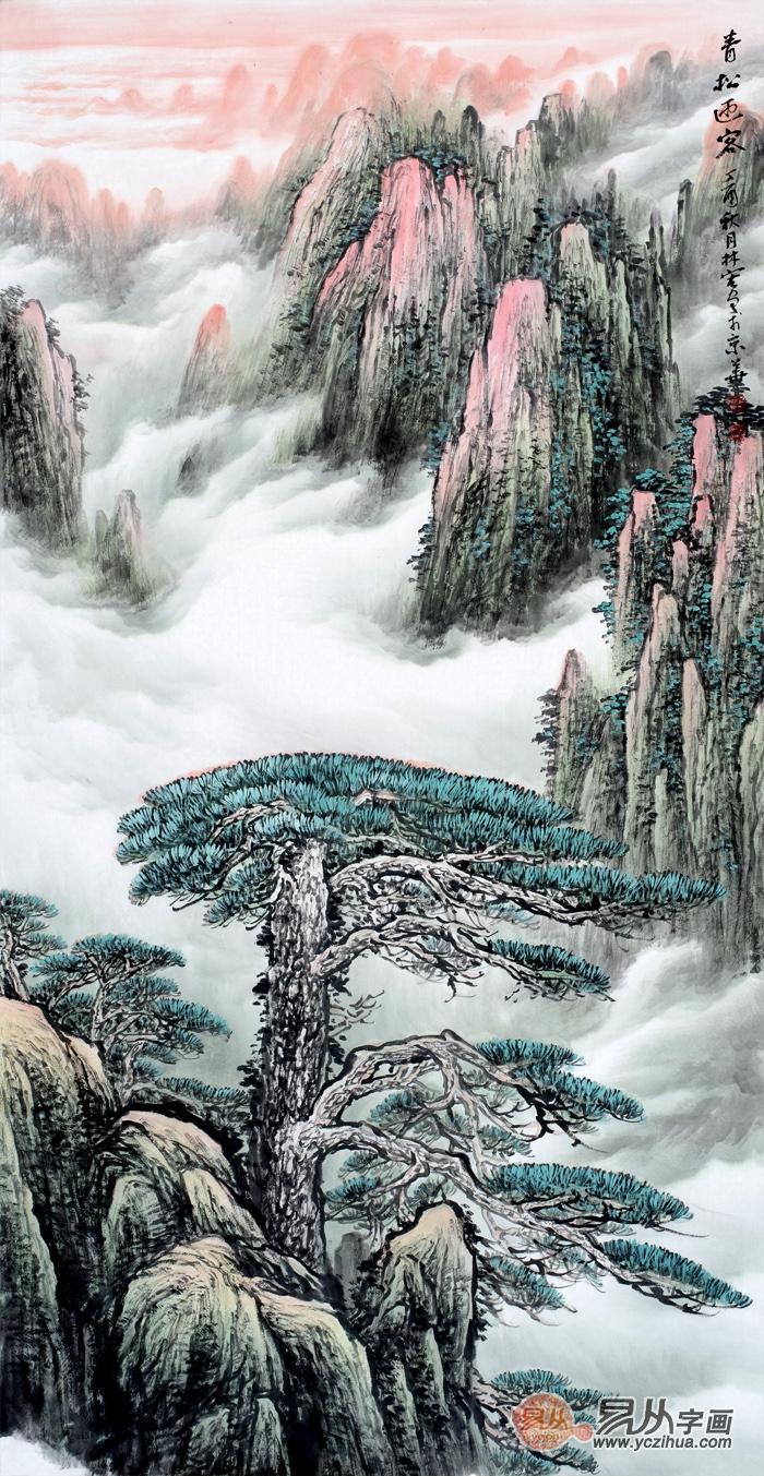 李林宏最新四尺竖幅国画山水画《青松迎客》作品来源:易从网图片