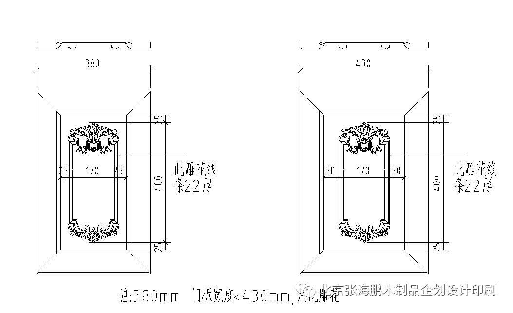 第400期-干货分享【标准橱柜实木门板cad模块】图库,节点大样图素材