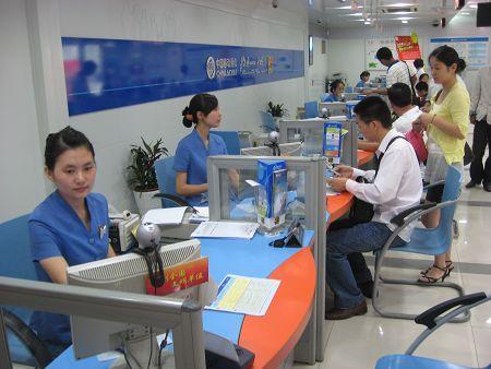 2018中国铁塔广东分公司校园招聘34个人,满足这个条件