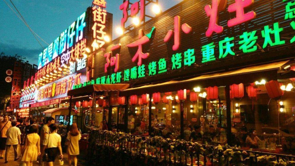 """""""夜猫子""""最爱的地方 中国最有特色的夜市"""