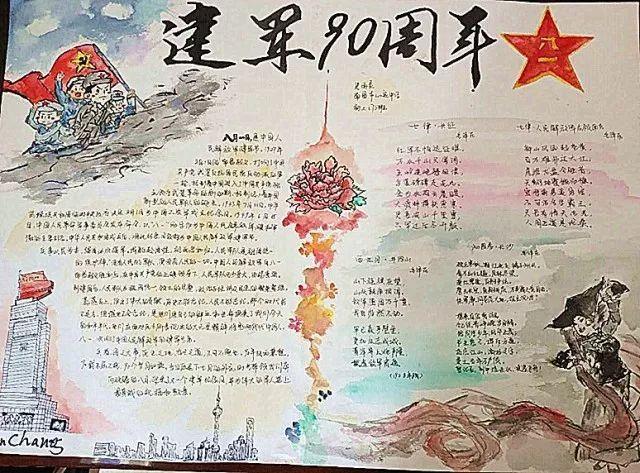 """南昌市心远中学开展了主题为""""弘"""