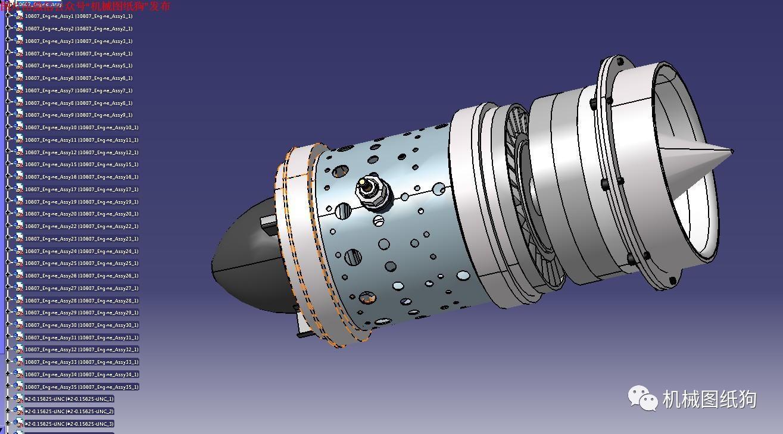 【发动机电机】zy5611 21n轴流式航模涡轮发动机模型图片