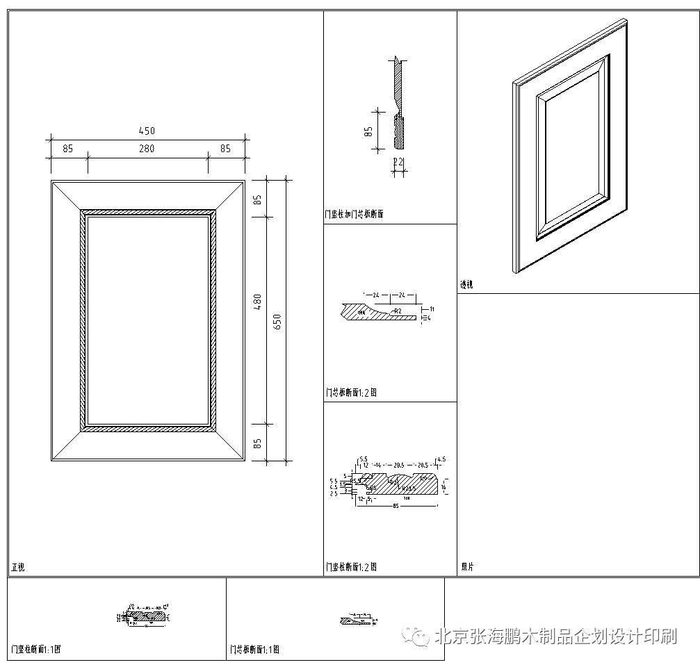 第400期-干货分享【标准橱柜实木门板cad模块】图库图片