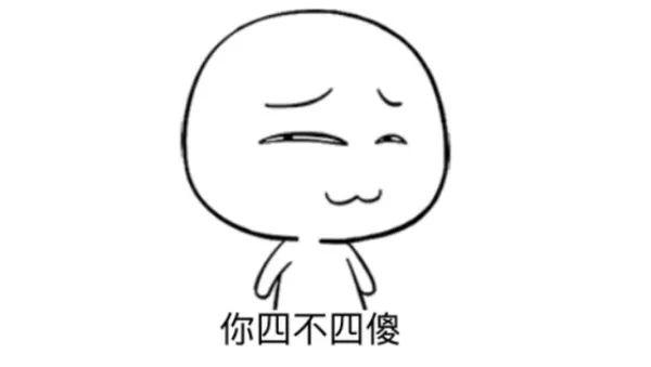 动漫 简笔画 卡通 漫画 手绘 头像 线稿 600_339