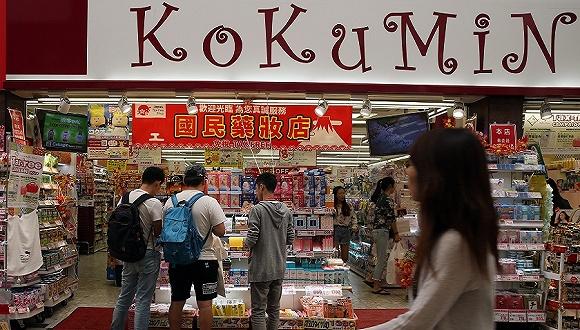 尽管国内消费支出下降,但在出口和商业投资的带动下,日本经济继续增长