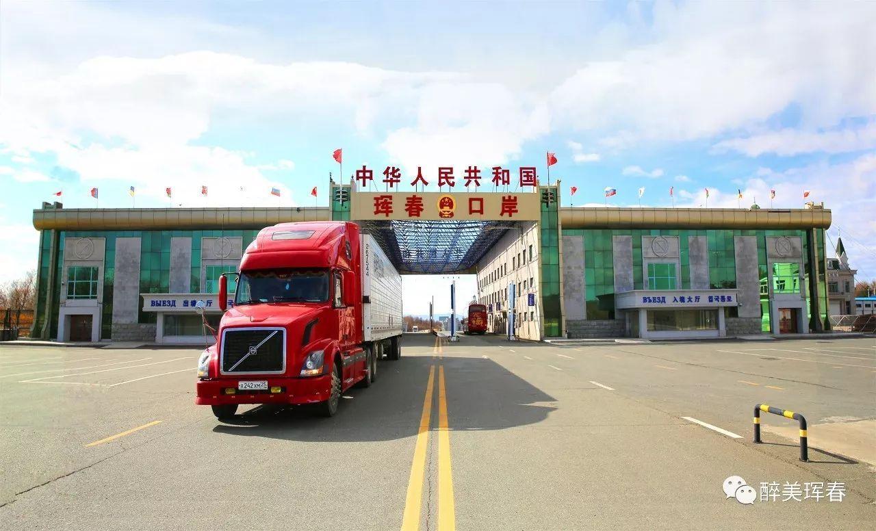 珲春这个国内规程买到正宗韩国跟俄罗斯小城,有些甚至比免税店还内部控制业务操作商品说明图片