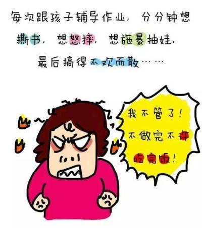 上海爸爸教娃做作业,奔溃怒吼:爷叔 随便侬写几好伐!图片