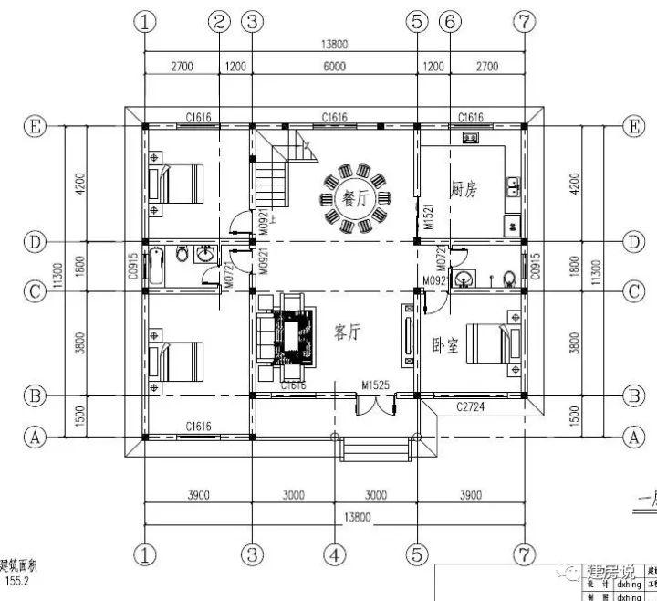 58米(含屋顶) 本户型为农村一层半小别墅设计,大坡屋顶的设计,既有