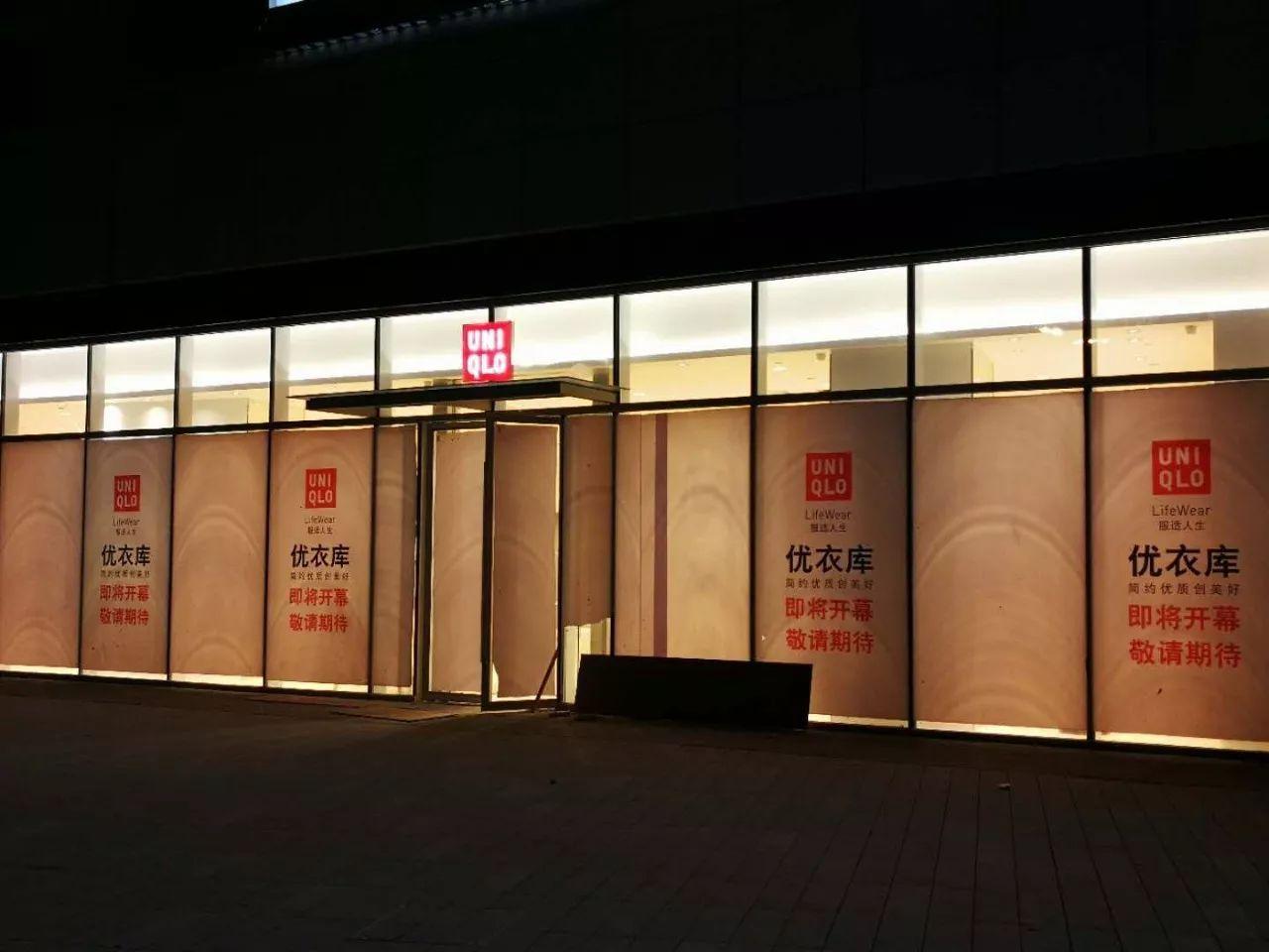 有优衣库,西贝莜面村,原唱反斗城,唛歌时尚ktv,永辉超市,a原唱蓝海布娃娃玩具图片