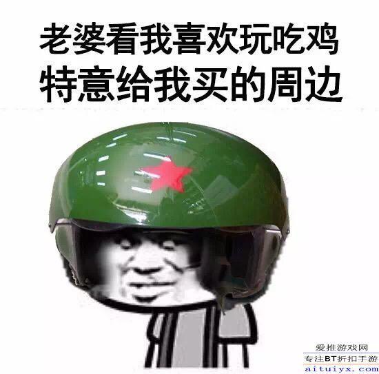 邢沅原畹字名又圆以院口两起来的宁 字圆姓5
