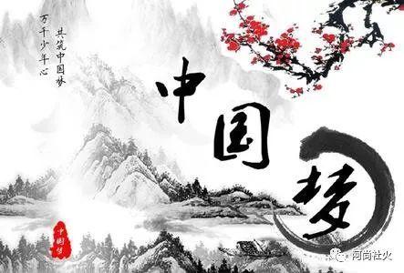 [文化看台] 听杨焕亭《中国梦》 朗诵 雨音